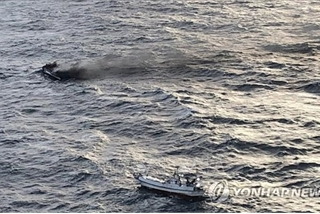 South Korea confirms identities of Vietnamese sailors missing in boat mishap