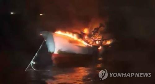 Five Vietnamese sailors missing in fishing boat fire in waters off RoK
