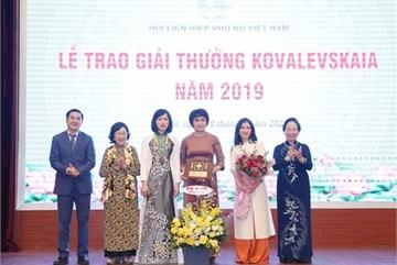 Female scientists honoured with Kovalevskaia Award