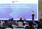 ASEAN forum on sub-regional development opens