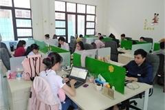 Vietnam to release ICT White Book 2020 in December