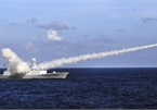US condemns China's firing of missiles in East Sea