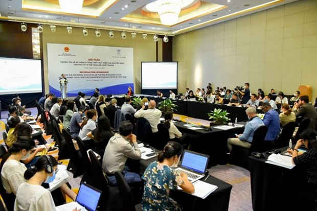 Comprehensive plan on UPR recommendation implementation introduced hinh anh 1