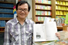 Another best-selling children's book by famous author translated into Japanese