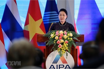 AIPA 41 wraps up after three working days