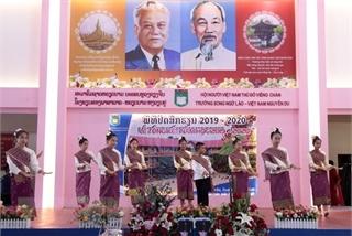 Lao - Vietnamese bilingual school begins new school year