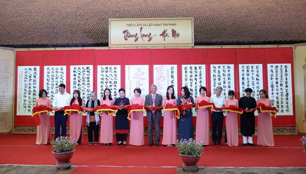 Calligraphy exhibition marks 1,010th anniversary of Thang Long-Hanoi hinh anh 1