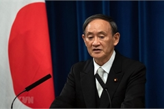 Foreign ministry confirms visit by Japanese PM