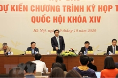 Parliament to kick off 10th session on October 20