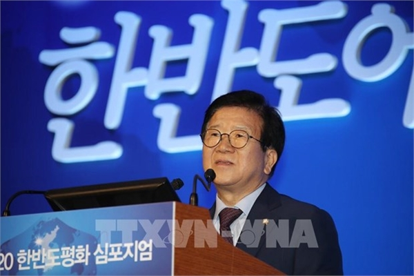 RoK National Assembly Speaker to pay official visit to Vietnam