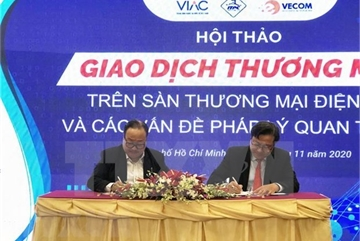 Daily visits to local e-commerce sites top 3.5 million: VECOM