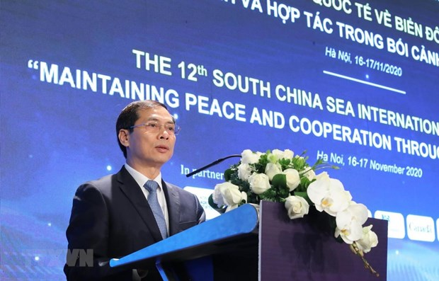 12th South China Sea International Conference opens hinh anh 1