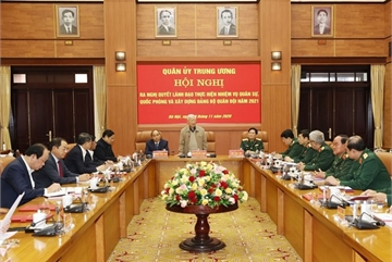 Party leader chairs Central Military Commission meeting