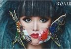 Vietnamese supermodel featured in film marking Paris Agreement