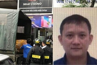 Fifteen prosecuted in Nhat Cuong mobile company smuggling case