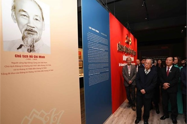 National history museum exhibition marks Party's founding anniversary