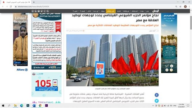 Egypt's newspapers highlight Vietnam's achievements hinh anh 3