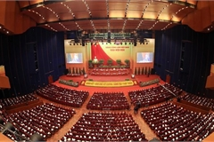 National development measures proposed at 13th National Party Congress