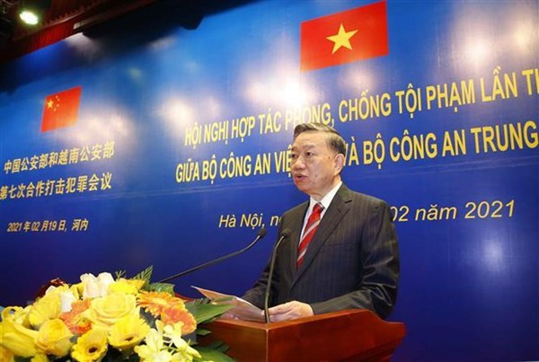 Vietnamese, Chinese public security ministries bolster anti-crime collaboration hinh anh 2