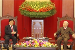 Top leaders welcomes Chinese Minister of Public Security
