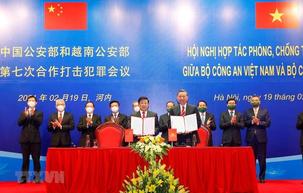 Vietnamese, Chinese public security ministries bolster anti-crime collaboration hinh anh 1