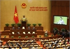 14th National Assembly's 11th sitting opens