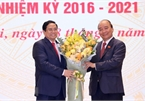 Ceremony held for handover of duty to new Prime Minister