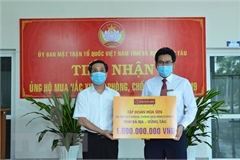 COVID-19 vaccine fund receives over 211.3 million USD in cash donations so far