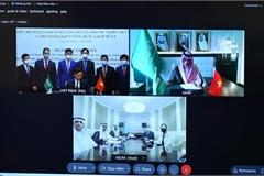 Vietnamese, Saudi Arabian foreign ministries sign MoU on political consultation