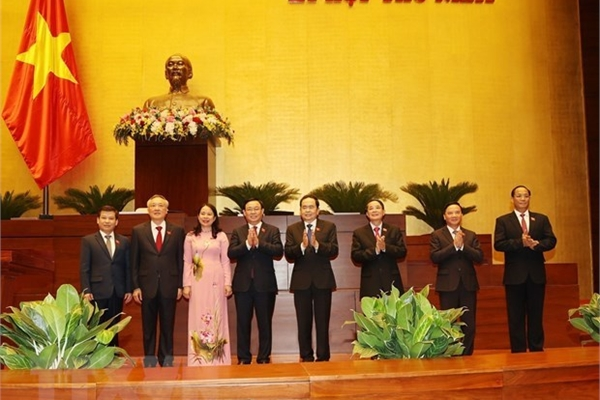 Vice State President, Chief Justice of Supreme People's Court, Prosecutor General of Supreme People's Procuracy elected