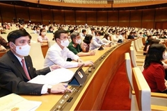 National Assembly adopts appointment of four Supreme People's Court judges, cabinet members