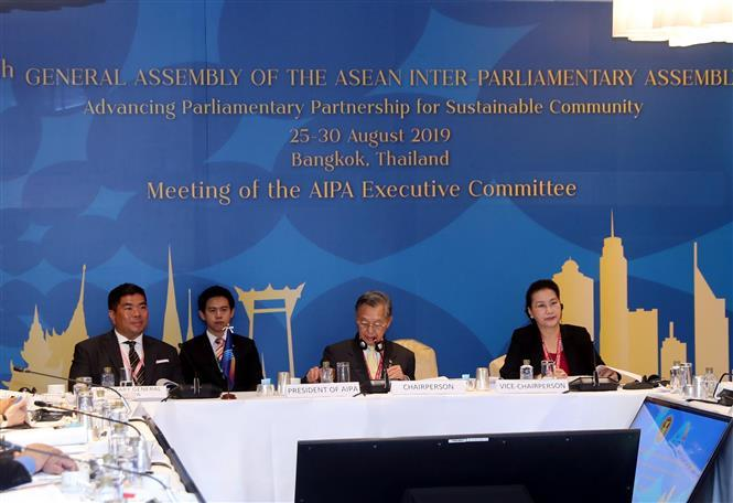 National Assembly Chairwoman Nguyen Thi Kim Ngan attends a meeting of the ASEAN Inter-Parliamentary Assembly (AIPA) Executive Committee which is part of the 40th General Assembly of AIPA  (Photo: VNA)