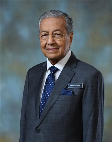 Malaysian Prime Minister Mahathir Mohamad (Photo:VNA)
