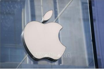 Apple chuẩn bị lấn sân sang lĩnh vực điện toán đám mây?