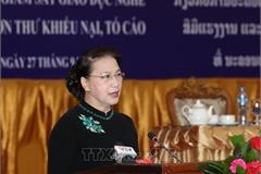 Mối quan hệ Quốc hội Việt-Lào: 'Hạt gạo cắn đôi, cọng rau bẻ nửa'