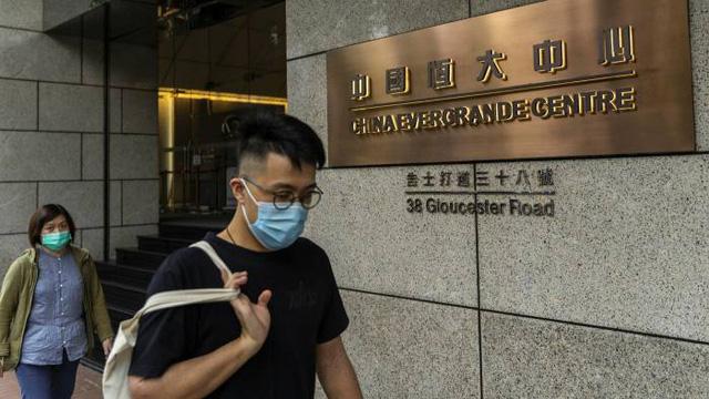 Tòa nhà của tập đoàn bất động sản Evergrande ở Trung Quốc. (Ảnh: Bloomberg)