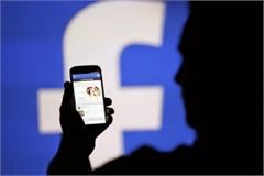 Facebook xóa 2,2 tỷ tài khoản giả chỉ trong 3 tháng