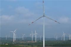 JICA hỗ trợ vốn vay 25 triệu USD cho Dự án điện gió tại Quảng Trị