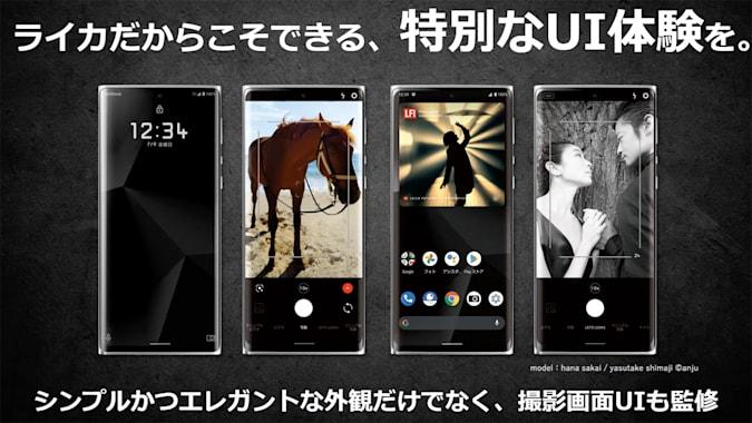 Leica ra mắt smartphone đầu tiên, giá gần 40 triệu đồng - Ảnh 5.