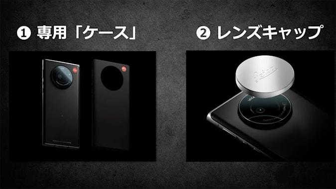 Leica ra mắt smartphone đầu tiên, giá gần 40 triệu đồng - Ảnh 4.