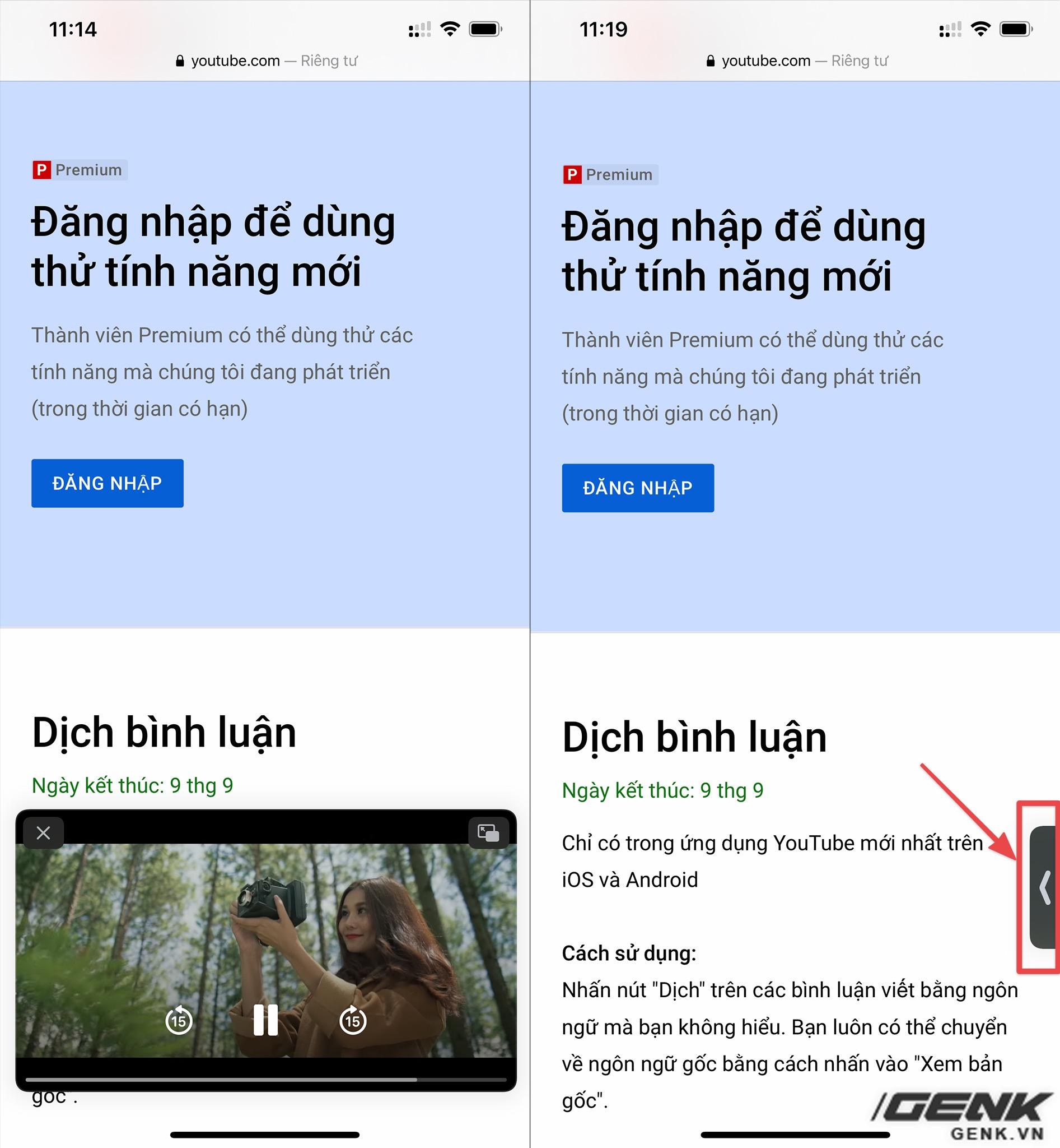 YouTube mở tính năng Picture-in-Picture cho người dùng iPhone - Ảnh 3.