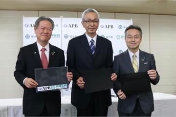 """""""Huyền thoại ngành pin"""" người Nhật phát minh ra pin polymer mới, an toàn hơn và rẻ hơn pin li-ion 90%"""