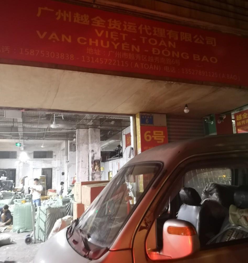 """Tận thấy đường đi của hàng lậu """"tuồn"""" từ Trung Quốc về Việt Nam - Ảnh 1."""
