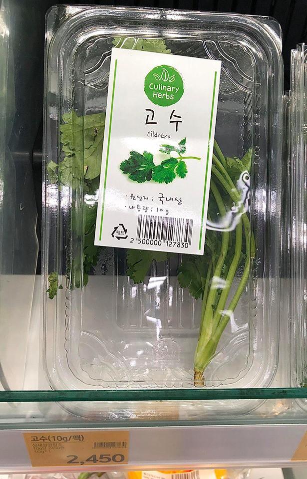 3 loại rau gia vị ở Việt Nam mọc nhan nhản, bán rẻ bèo đầy chợ mang sang nước ngoài đắt như sâm núi - Ảnh 7.