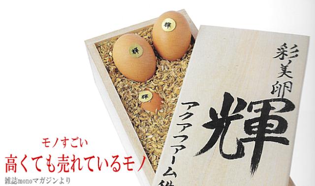 Có thể bạn chưa biết: Những loại trứng gà có giá lên đến 100.000 đồng/quả - Ảnh 3.