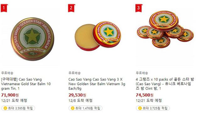 Cao Sao Vàng 3.000 đồng/hộp ở Việt Nam đang gây sốt ở nhiều nước, sốc nhất giá bán cao nhất lên đến 1,4 triệu đồng/hộp - Ảnh 3.