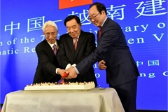 70th anniversary of Vietnam – China diplomatic ties marked