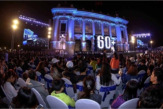 Ministry calls to turn off light for Earth Hour
