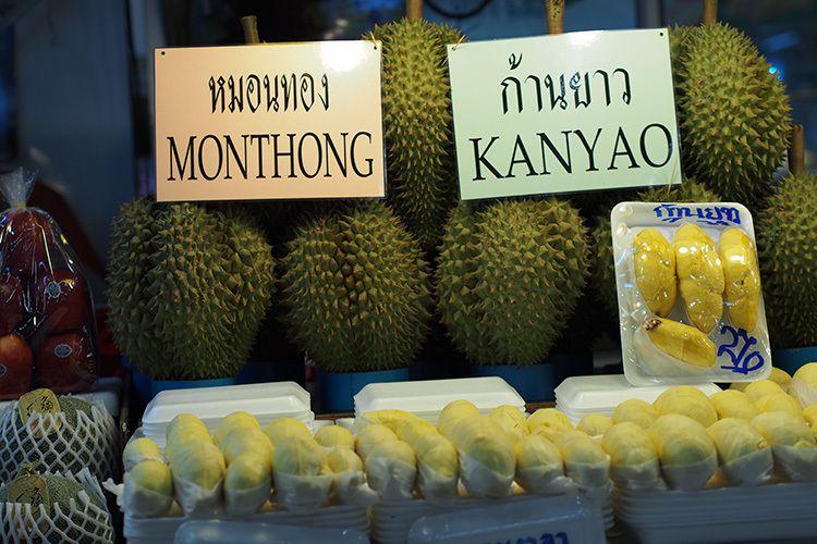 Đến nơi một trái sầu riêng có thể lên giá tới 730 triệu/trái - 2
