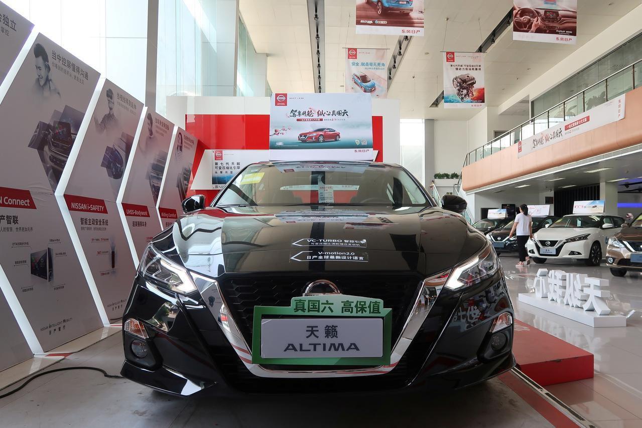 Quy định khí thải bóp nghẹt thị trường ô tô Trung Quốc - 2